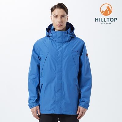 【hilltop山頂鳥】男款GORE-TEX 2L防水透氣外套H22MZ9 藍