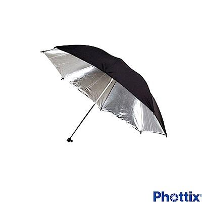 Phottix 101公分雙層分離式反射傘-85420
