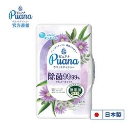 日本大王Puana 純淨然酒精濕紙巾盒裝 (42抽/盒)