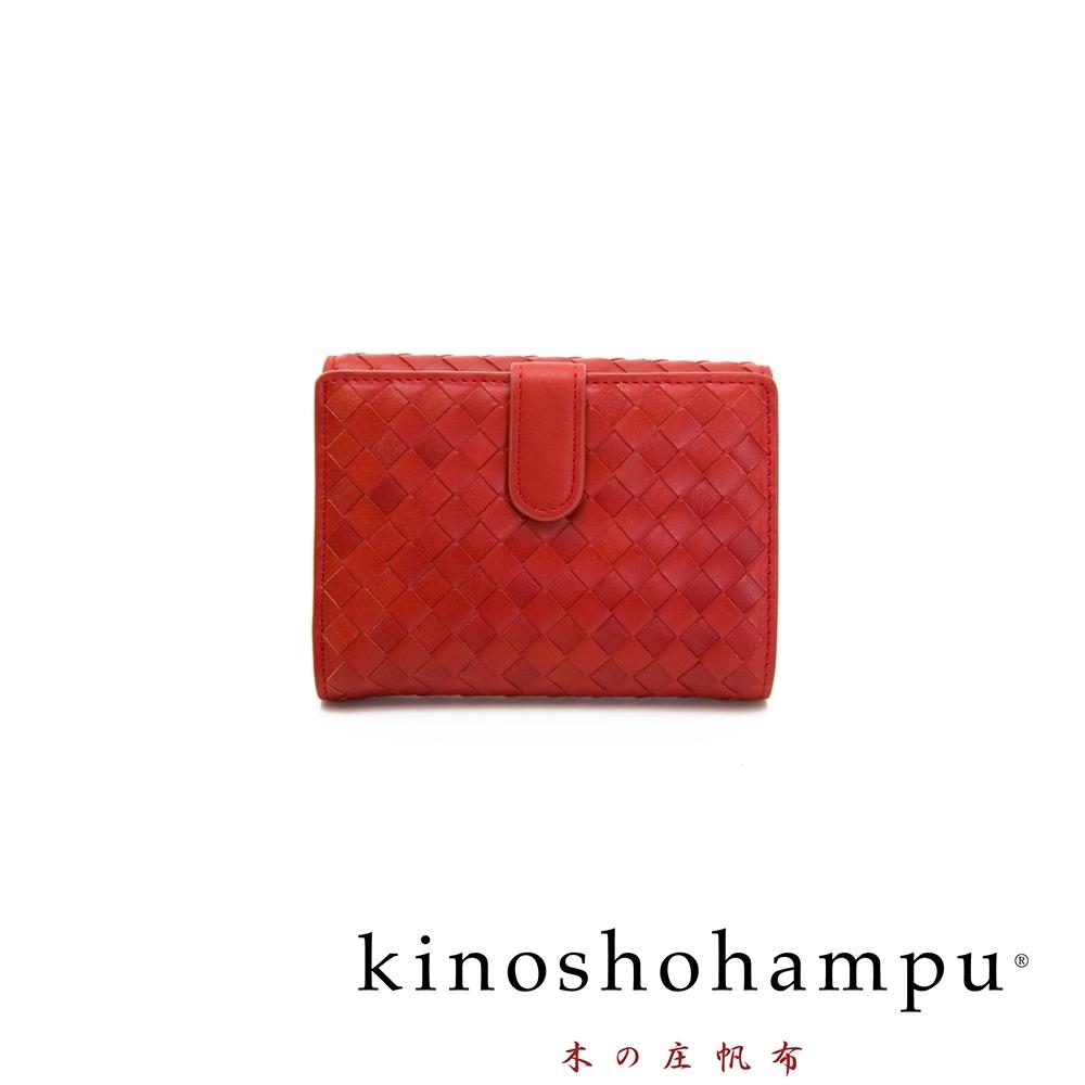 kinoshohampu 手工編織牛皮系列零錢包短夾 紅
