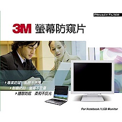 3M螢幕防窺片24.0吋(16:9) TPF24.0W9(531.9*299.4mm)