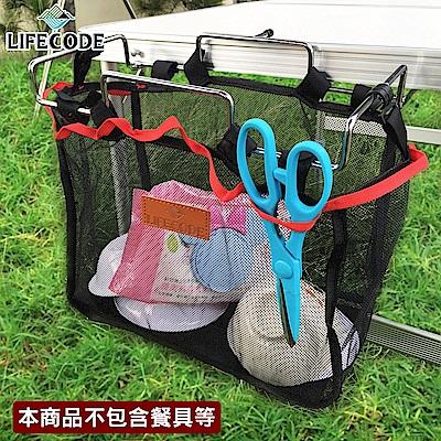 LIFECODE 桌邊收納網架(含網袋)(垃圾袋架)33x26cm(L號)