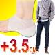 TengYue 神奇熱銷矽膠隱形增高鞋墊 product thumbnail 2