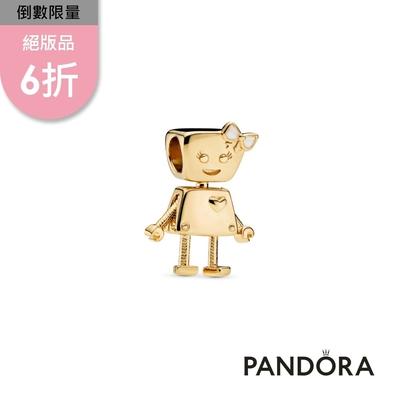 【Pandora官方直營】Bella Bot 串飾