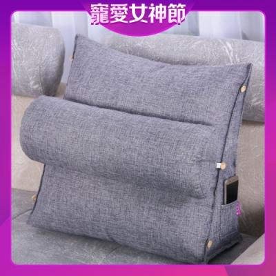(限時下殺) ANDYMAY2 專櫃級3D舒適三角靠墊/亞麻款靠枕/抱枕