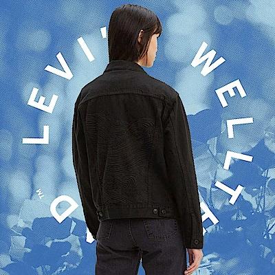 Levis Wellthread環境友善系列 女款牛仔外套 創新棉化寒麻纖維全一色精工海浪刺繡