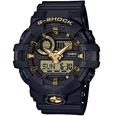 G-SHOCK 卡西歐百搭潮流雙顯運動錶(GA-710B-1A9)-黑/53.4mm