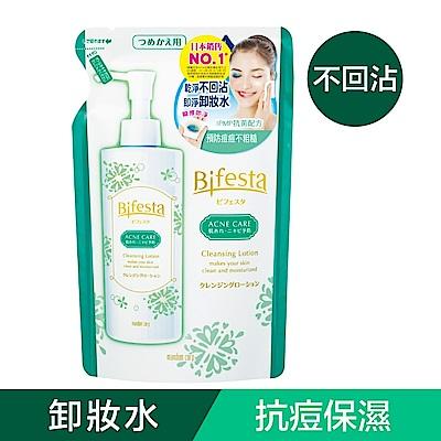 Bifesta碧菲絲特 抗痘即淨卸妝水(補充包)270ml