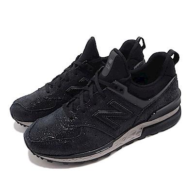 New Balance 休閒鞋 WS574TRCB  女鞋