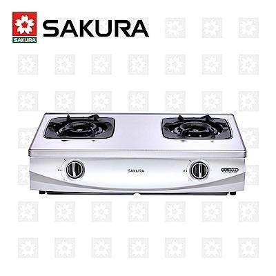 櫻花牌 SAKURA 二口雙炫火珍珠壓紋台爐 G-5900S天然瓦斯 限北北基配送