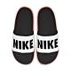 NIKE 拖鞋 運動 休閒 游泳 男鞋 白黑 BQ4639-101 OFFCOURT SLIDE product thumbnail 1