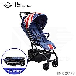 荷蘭《EASYWALKER》MINI Buggy XS 嬰兒手推車/傘推車-丹寧