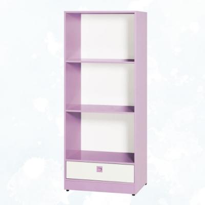 文創集 安倍 環保2尺南亞塑鋼單抽開放三格置物櫃/收納櫃-61.4x45x152.1cm免組