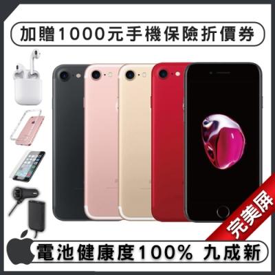 【福利品】Apple iPhone 7 128G (贈清水套+鋼化膜+藍牙耳機+四孔車充)