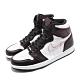 Nike Air Jordan 1 High 男鞋 product thumbnail 1