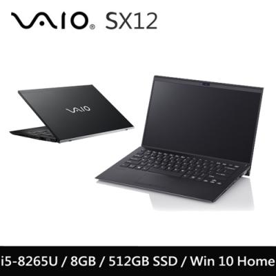 VAIO SX12 12吋筆電-深夜黑 (i5-8265U/8G/512G SSD/Win10)