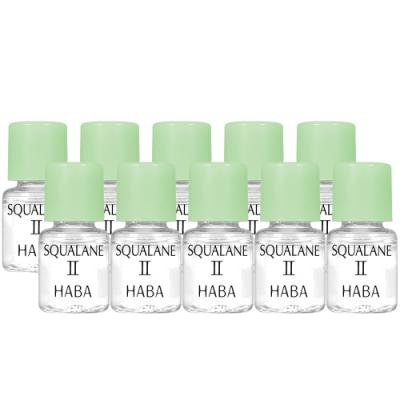【即期品】HABA 無添加主義 角鯊精純液II精巧版(4ml)*10