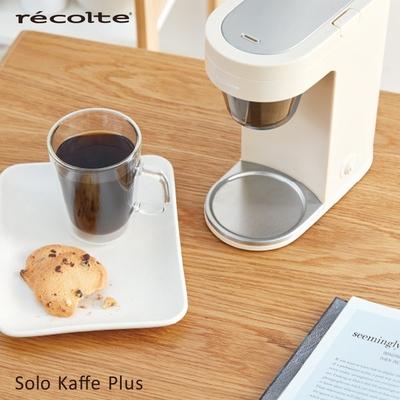 recolte 日本麗克特Solo Kaffe Plus單杯咖啡機-簡約白