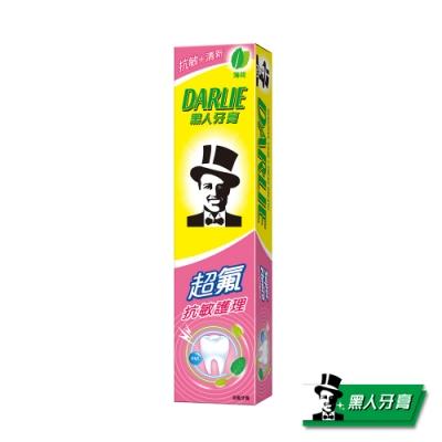 黑人 超氟抗敏護理牙膏140g