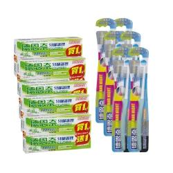 德恩奈 牙齦護理牙膏126g 1+1x5組 共10隻+德恩奈極淨細絲牙刷6隻