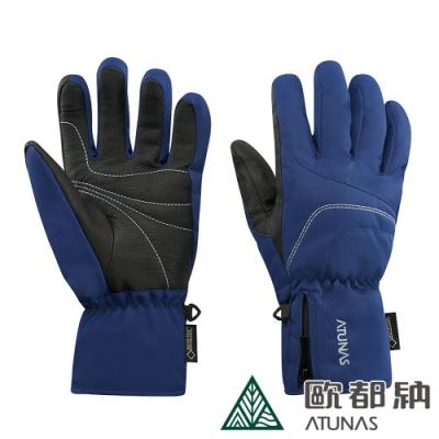 【ATUNAS 歐都納】GORE-TEX防水防風透氣保暖手套A-A1739深藍/機車滑雪手套配件/羊皮手套