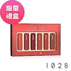 1028 唇迷心竅好色唇膏全色組