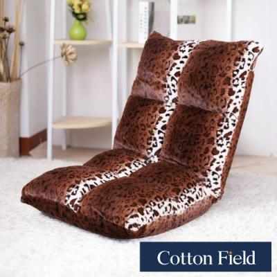 棉花田 泰德 多段式折疊和室椅