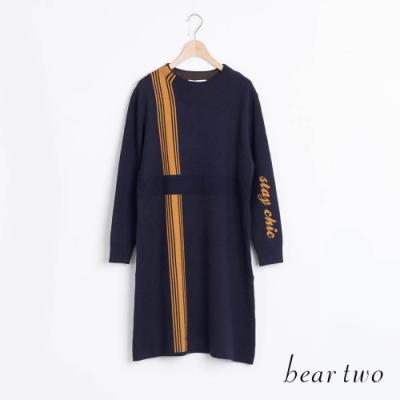bear two- 撞色條紋針織洋裝 - 藍