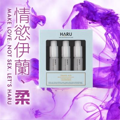 HARU 依蘭絲柔長效水溶性潤滑液(情愛隨身香水瓶)
