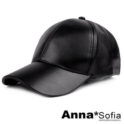 【滿額再75折】AnnaSofia 光版細紋皮革 棒球帽嘻哈帽街舞帽(後釦帶-酷黑系)