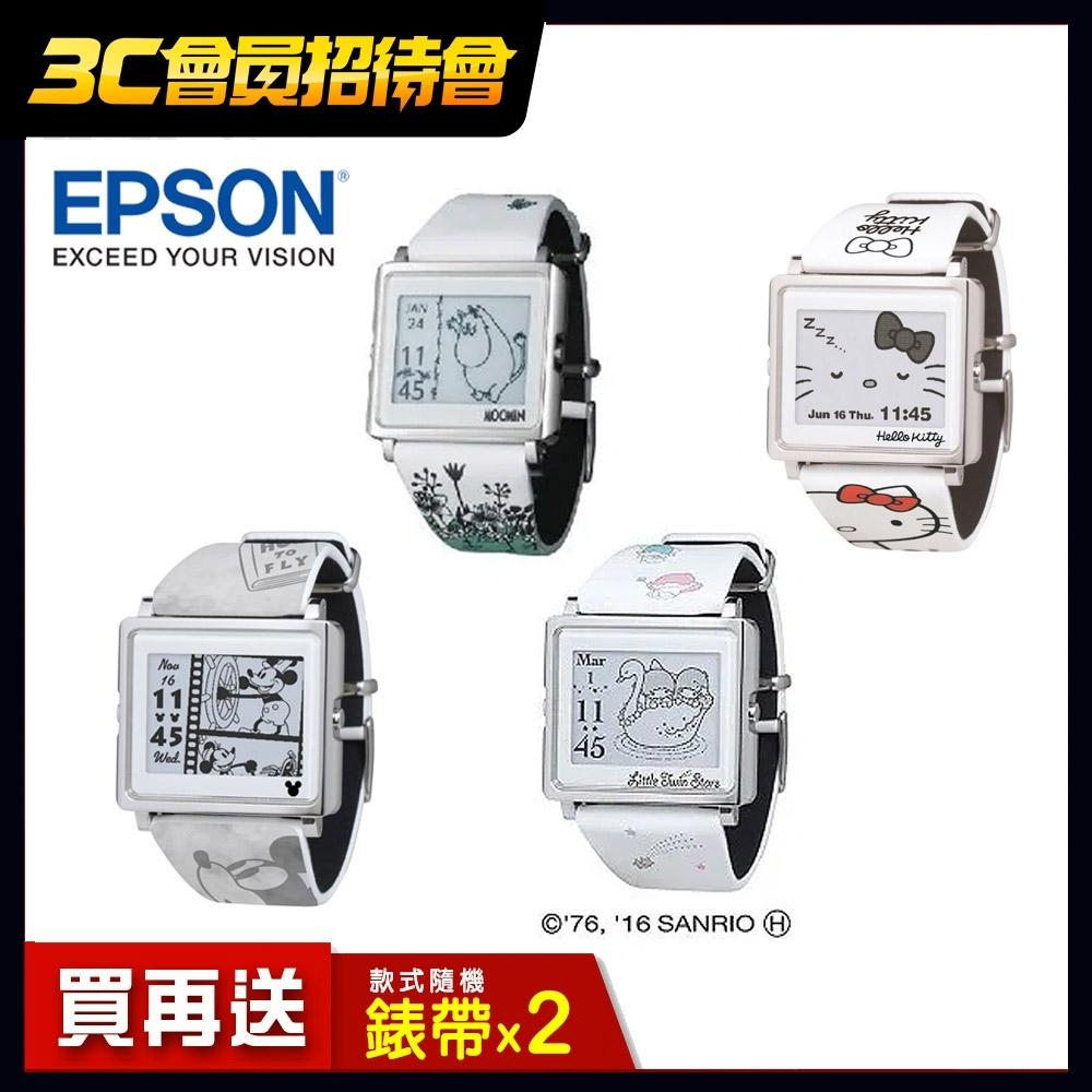 Smart Canvas 系列電子紙腕錶