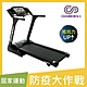 【強生Chanson】CS-6618 電動跑步機 product thumbnail 1