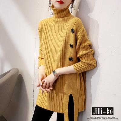 JILLI-KO 坑條下擺開衩高領針織毛衣- 黃/咖啡