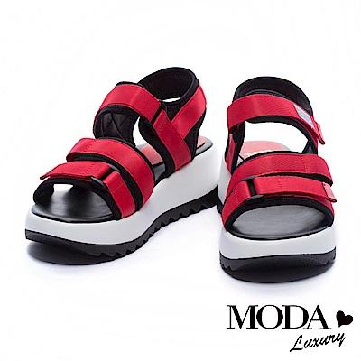 涼鞋 MODA Luxury 異材質拼接撞色織帶厚底涼鞋-紅