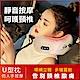 尊邦 多功能震動揉捏U型按摩枕 USB充電式護頸儀 辦公室休閒舒適緩解疲勞按摩器 product thumbnail 2