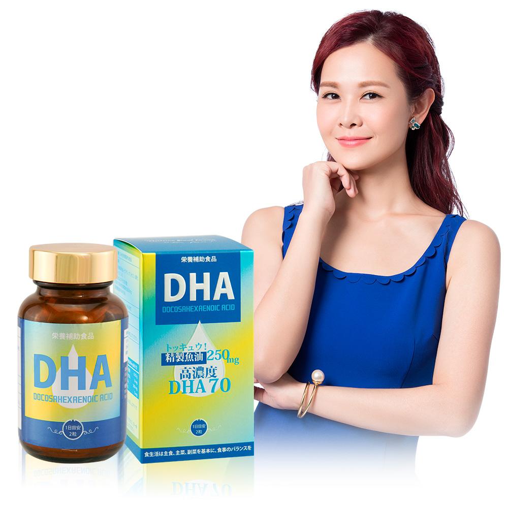 健康食妍 DHA70 60粒