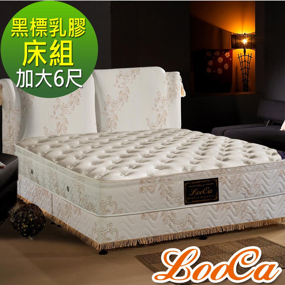 LooCa 加大6尺法式皇妃乳膠獨立筒床組