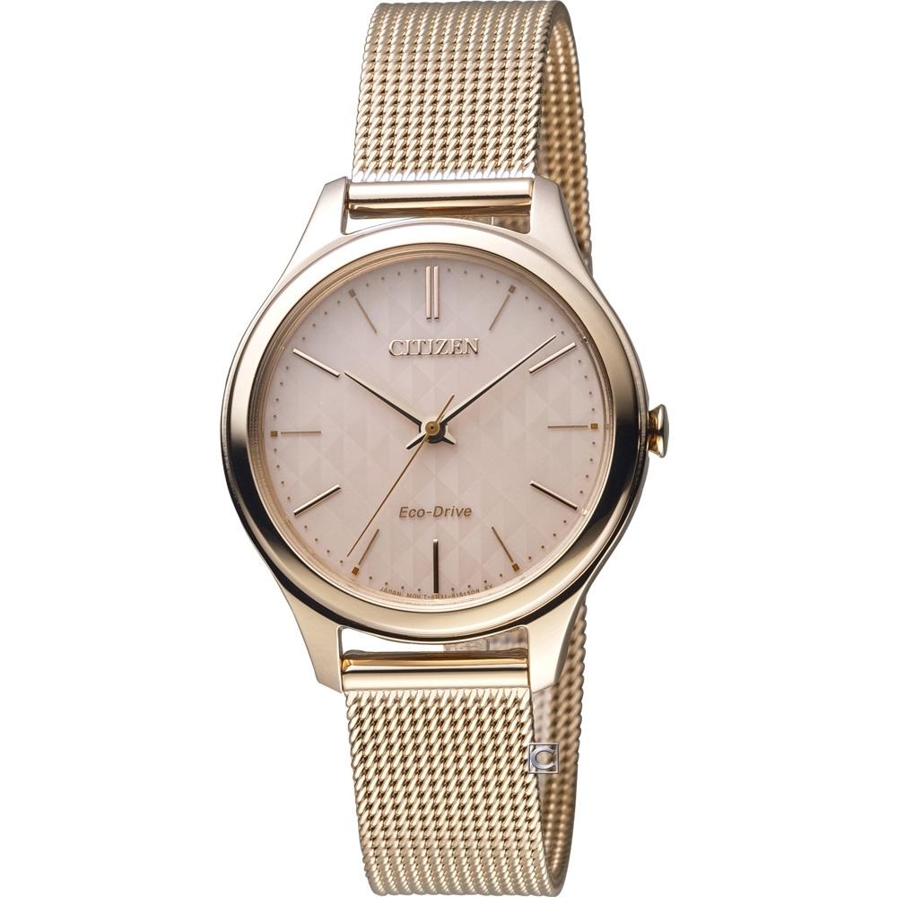 CITIZEN 星辰 典雅大方米蘭時尚腕錶(EM0503-83X)32mm