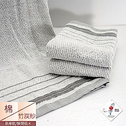 MIT竹炭紗易擰乾毛巾(3入組)
