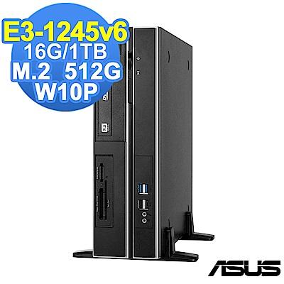 ASUS WS660 SFF E3-1245v6/16G/1TB+512G/W10P