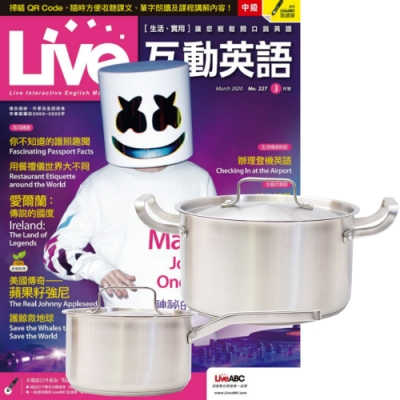 Live互動英語朗讀CD版(1年12期)+ 頂尖廚師TOP CHEF德式經典雙鍋組
