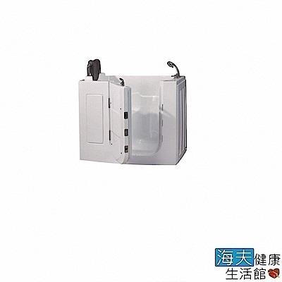 海夫健康生活館 開門式浴缸 109-A 基本款 (120*68*92cm)