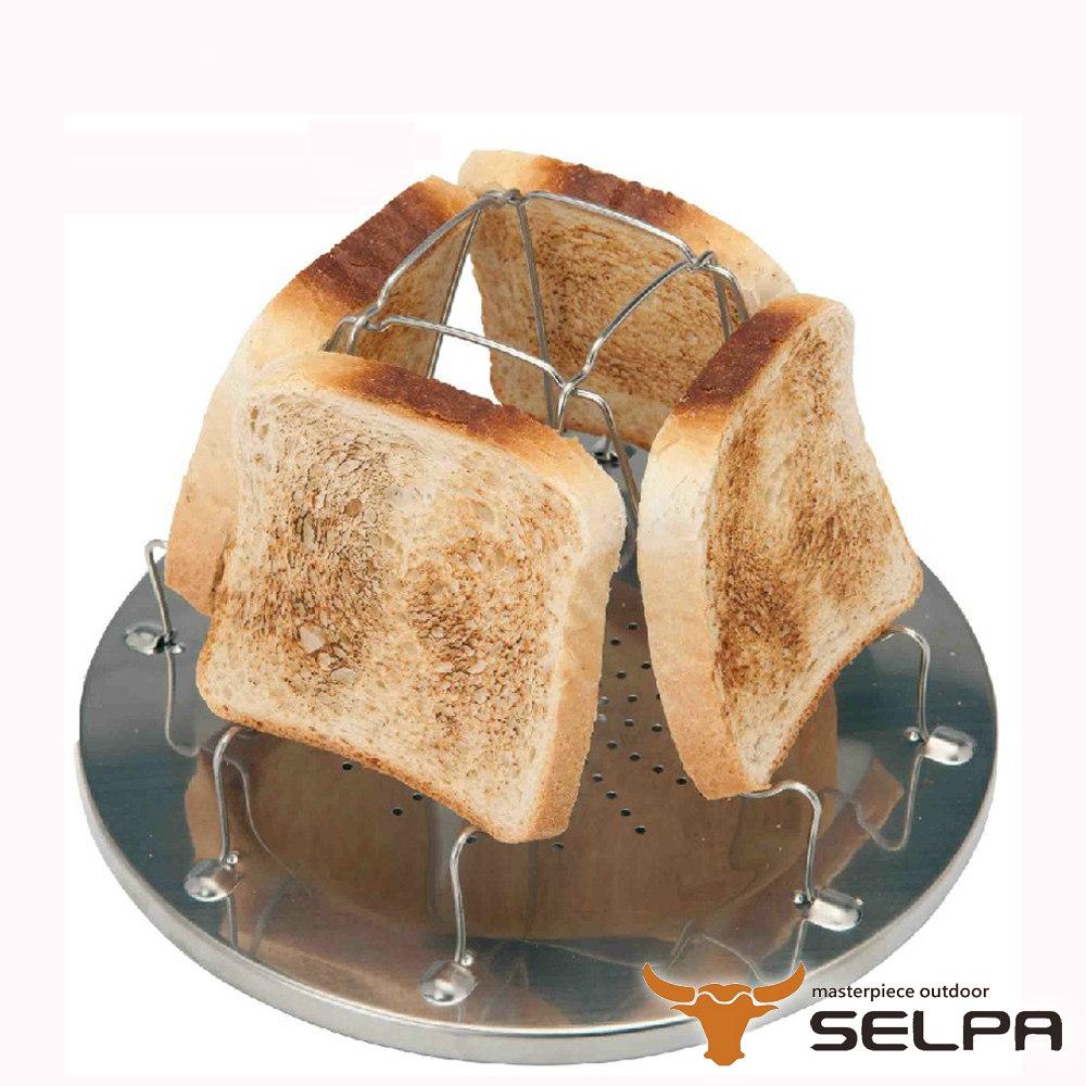 韓國SELPA 不鏽鋼烤吐司架 麵包架