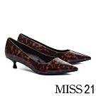 高跟鞋 MISS 21 復古時髦琥珀紋漆皮尖頭高跟鞋-琥珀