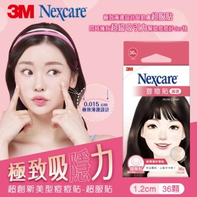 3M Nexcare 荳痘隱形貼-超服貼(36顆)