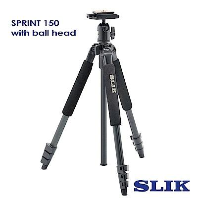 日本 SLIK Sprint 150  附 SBH-150DQ 球型雲台