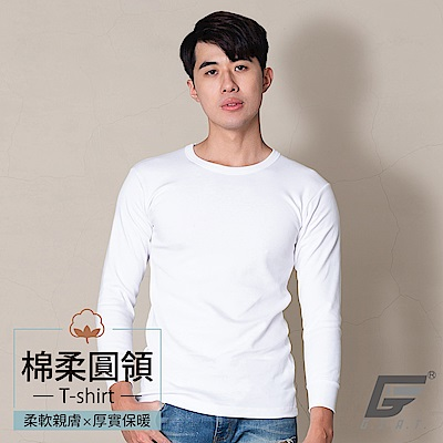 GIAT台灣製舒適高棉親膚長袖保暖衣(M-XL)-經典白
