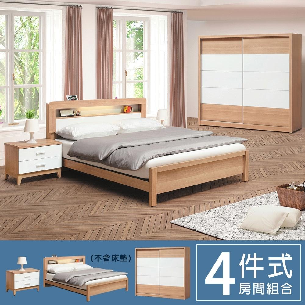 柏蒂家居-維也納5尺雙人房間四件組(床頭片+床底+床頭櫃+衣櫃)