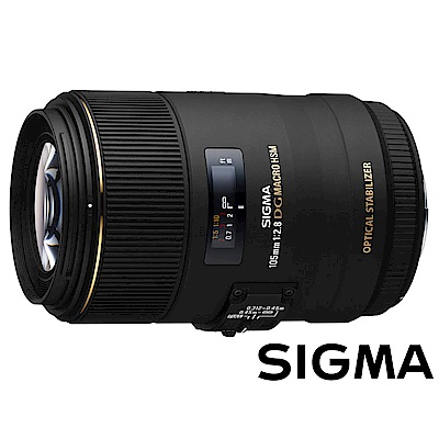SIGMA 105mm F2.8 EX DG OS HSM 微距鏡 (公司貨)