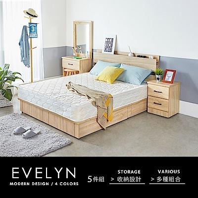 H&D 伊凌現代風系列房間組-5件式床頭+床底+床頭櫃+化妝台+床墊-4色